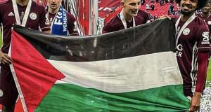 Drapeau palestine