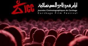 Journées cinématographiques de Carthage 2021