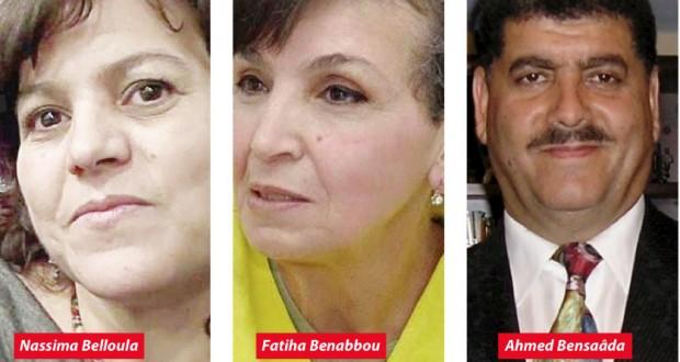 PLUS DE 350 PERSONNALITÉS LANCENT UN APPEL AU PEUPLE ALGERIEN - Préserver l'État-nation
