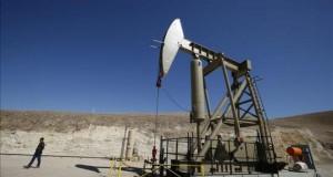 Qarun Petroleum