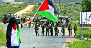 palestinep2