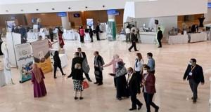 salon national de l'innovation