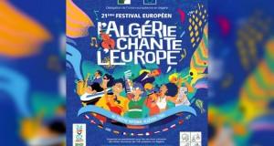 Festival culturel européen