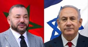 Photo Maroc Israël
