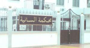 Tribunal de Senia