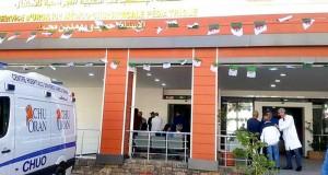 Entrée en service progressive de l'hôpital d'El Kerma