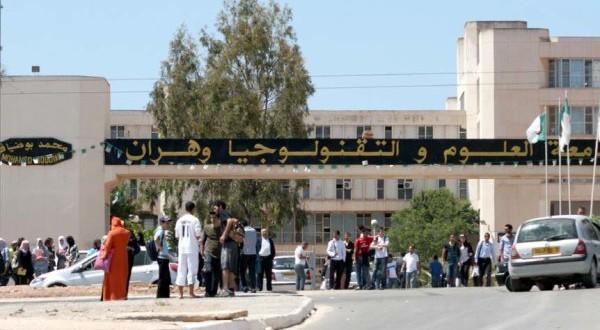 Université Mohamed Boudiaf d'Oran