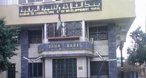 badr banque