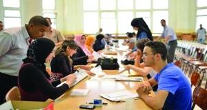 inscription universitaire algérie