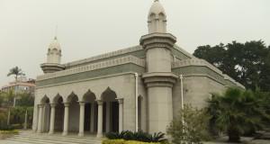 mosquée Qingjing