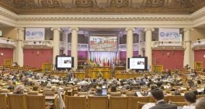 Comité du patrimoine mondial de l'Unesco