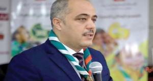 Abderrahmane Hamzaoui