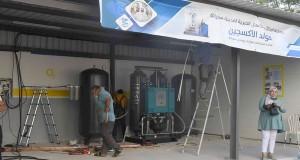 Mise en service de 3 générateurs d'oxygène et 6 concentrateurs