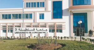 Université Salah Boubnider Constantine 3